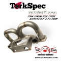 Torkspec  Murcielago SPORT Exhaust  - ALL YEARS